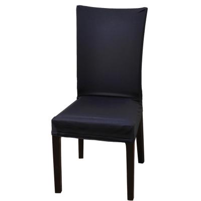 【格藍傢飾】時尚素雅萬用魔術椅套-深沉藍-2入