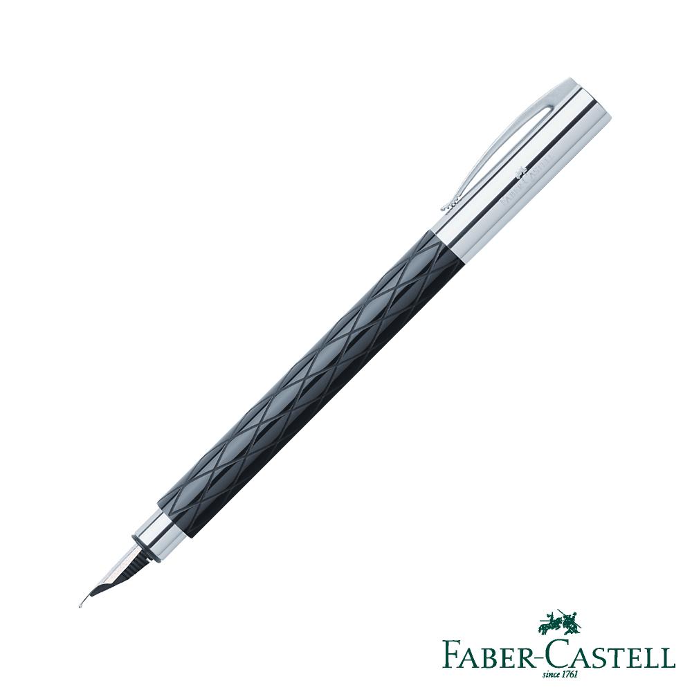 Faber-Castell 成吉思汗Ambition-高級樹脂纖維菱格紋系列鋼筆
