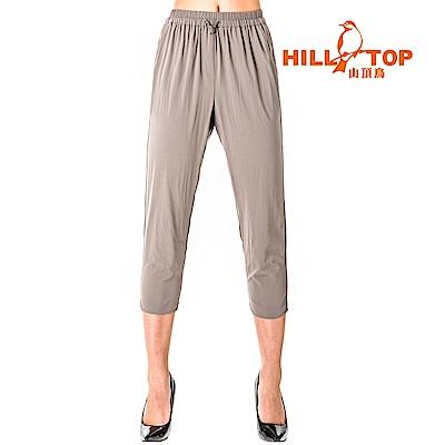 【hilltop山頂鳥】女款吸濕排汗抗UV彈性九分褲S07FG3-頂灰