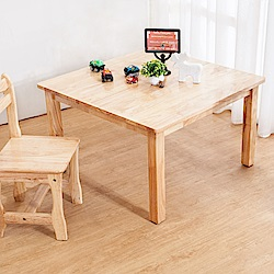 Bernice-泰迪全實木兒童遊戲桌/方型茶几/矮桌-免組裝-75x75x45cm