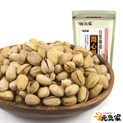 元氣家 自然開殼開心果(200g)