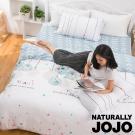 NATURALLY JOJO 水洗裸睡棉感雙人加大床包被套四件組-南法風格-藍