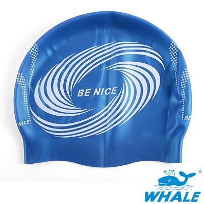 TRANSTAR 純矽膠泳帽WHALE系-止滑顆粒防靜電雙彩