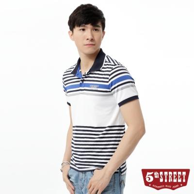 5th-STREET-POLO衫-設計條紋配色POLO衫-男-藍色