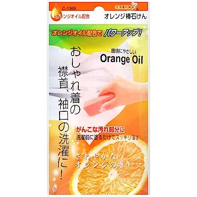 不動化學 橙油衣物去污棒(100g)