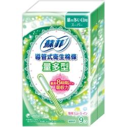 蘇菲 導管式棉條量多型(9入 x 4盒/組)