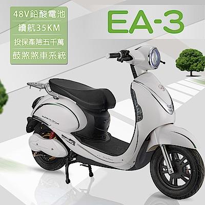 【e路通】EA- 3  胖丁  48 V 鉛酸 高性能前後避震 電動車 (電動自行車)