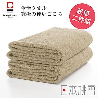 日本桃雪今治飯店浴巾超值兩件組(米黃)