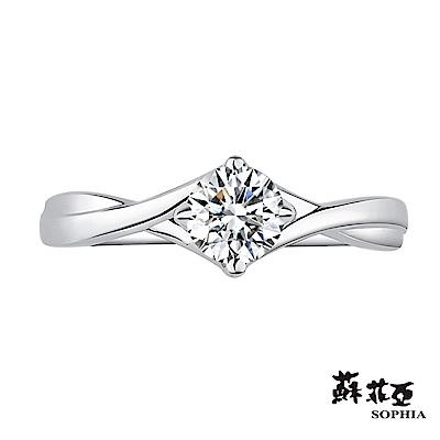 蘇菲亞SOPHIA - 情動0.30克拉ESI1 3EX鑽石戒指