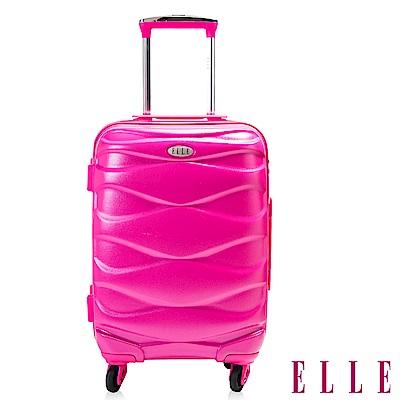 福利品 ELLE 水波紋流線曲線19吋純PC100%防刮行李箱 -桃粉