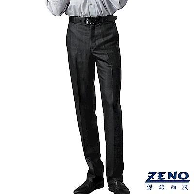 ZENO 厚暖刷毛條紋平面西裝褲‧黑色30-42