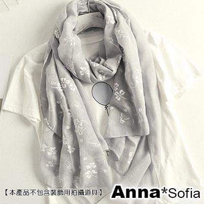 AnnaSofia 蕾絮絨花 柔軟大披肩圍巾(灰系)