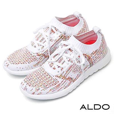 ALDO 原色幾何霓光網眼針織綁帶式休閒運動鞋~清新白色