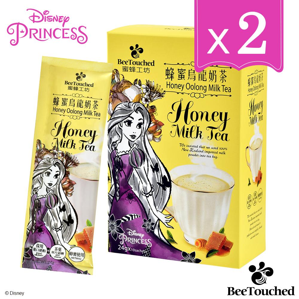 蜜蜂工坊 迪士尼公主系列蜂蜜烏龍奶茶(10包x2盒)