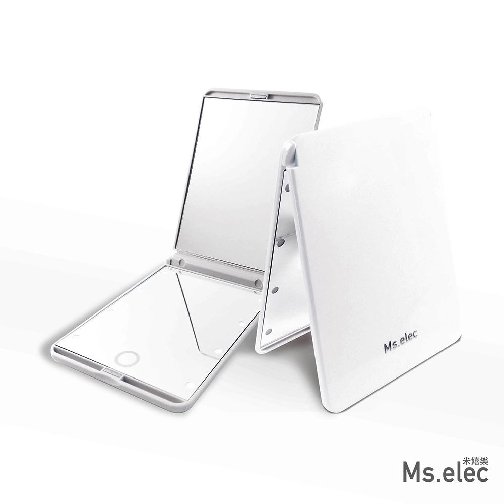 Ms.elec米嬉樂 LED觸控口袋化妝鏡 白 小鏡子 隨身鏡