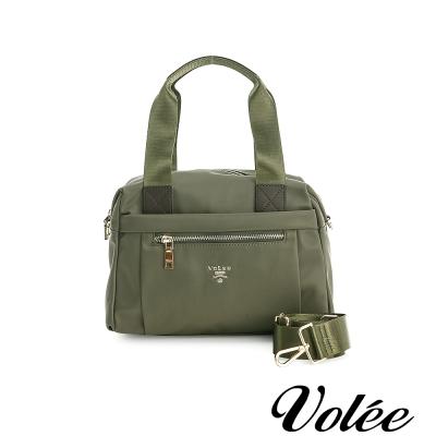 Volee飛行包 -  輕旅行兩用手提斜背包 - 澳大利亞綠