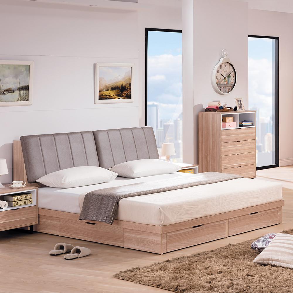 Boden-布德5尺北歐風雙人床組(床頭箱+抽屜床底)(不含床墊)