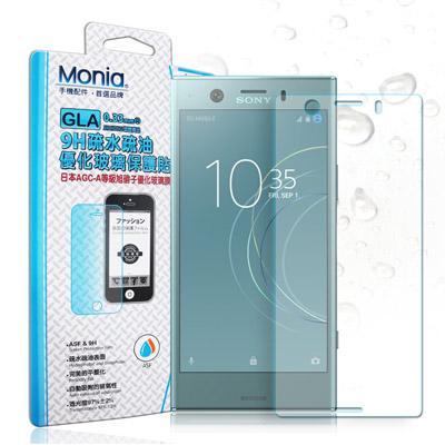 MONIA SONY Xperia XZ1 Compact 日本頂級疏水疏油9H鋼化玻璃膜