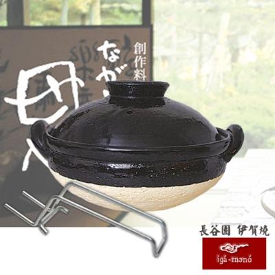 日本長谷園伊賀燒 冷熱兩用多功能調理健康蒸煮鍋(3-5人)