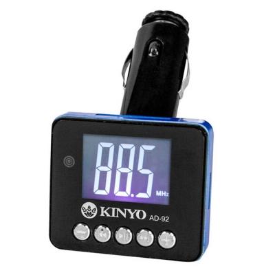 KINYO 車用無線遙控器音響轉換器(AD-92)-快
