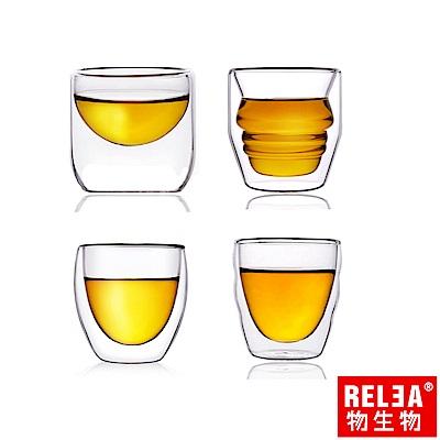 香港RELEA物生物 雙層品茗杯四件組