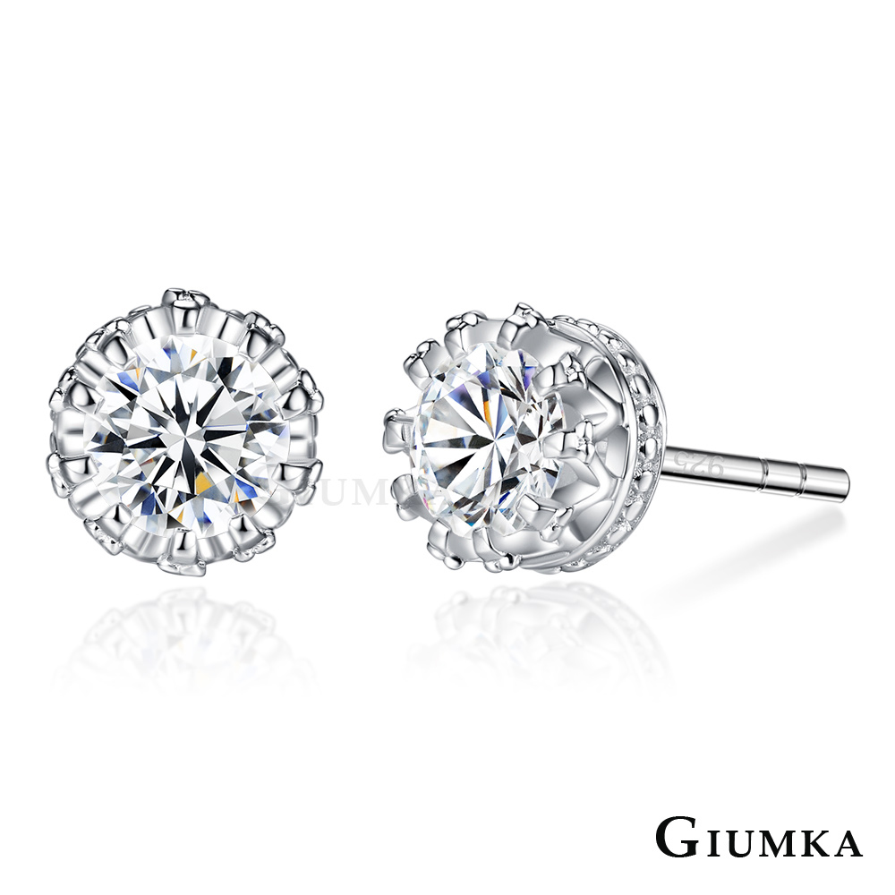 GIUMKA 925純銀耳環針式 甜蜜后冠-銀色