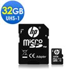 HP 32GB UHS-1 microSDHC 記憶卡 U1 (含轉卡)
