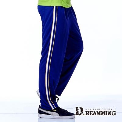 Dreamming 百搭滾邊吸濕排汗休閒 長褲~寶藍