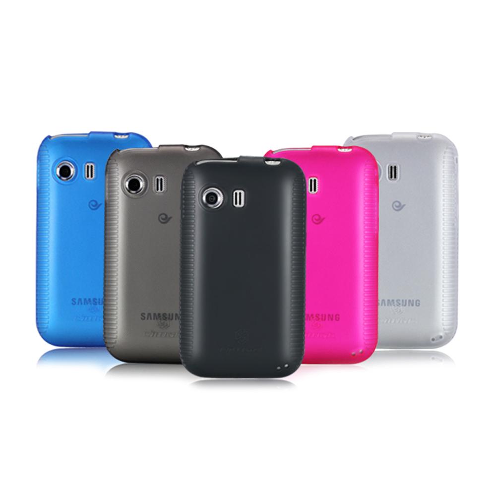 NILLKIN Samsung Galaxy Y i509 S5360超級磨砂彩虹套