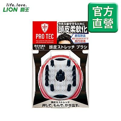 日本獅王LION PRO TEC頭皮按摩洗頭梳 85g