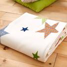美夢元素 純棉針織天然纖維透氣涼毯-100*150cm(星光)