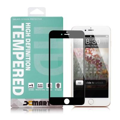 XM  iPhone 7 Plus 5.5吋強化 2.5D 滿版鋼化玻璃保護貼