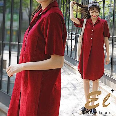 正韓 清新亞麻休閒襯衫裙衣-(共三色)El Shuddai
