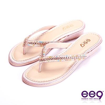ee9 經典手工奢華閃耀鑲嵌亮鑽露趾夾腳拖鞋 粉色