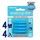 Panasonic-enelooplite低自放4號鎳氫充電電池-藍鑽輕量款(4入)