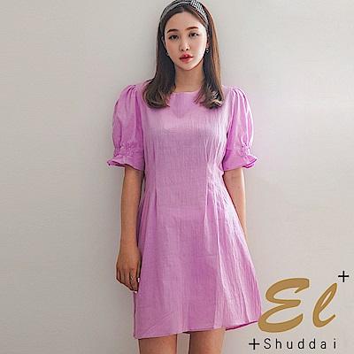 正韓 公主袖收腰棉麻素洋裝-(紫粉)El Shuddai