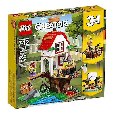 LEGO樂高 3合1創作系列 31078 尋寶樹屋