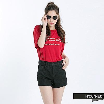 H:CONNECT 韓國品牌 女裝 -個性標語柔軟T-Shirt-紅