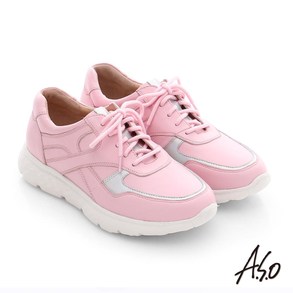 A.S.O 3D超動能 真皮綁帶戶外健走運動鞋 粉紅