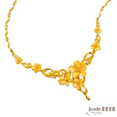 J'code真愛密碼 蝶語芬芳黃金項鍊-約 11 . 60 錢