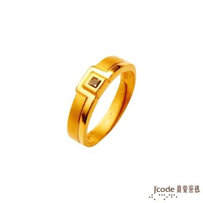 J'code真愛密碼 真愛約定黃金/水晶男戒指