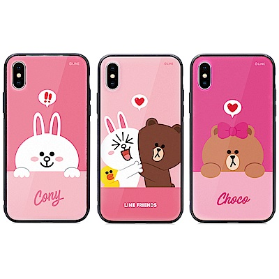 GARMMA  LINE FRIENDS iPhone X 鋼化玻璃殼