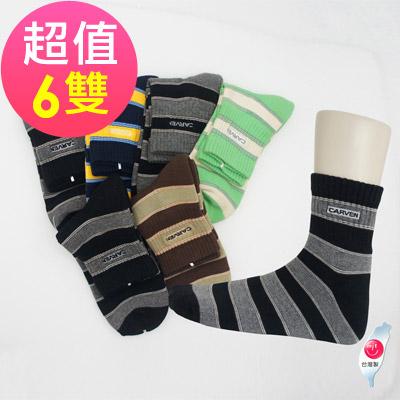(超值6雙組)條紋氣墊運動襪/休閒襪/紳士襪 法國名牌