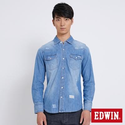 EDWIN 冒險旅行經典牛仔襯衫-男-拔洗藍