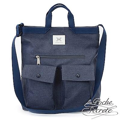 La Poche Secrete 率性自在休閒口袋帆布手提側背斜背包-丹寧藍