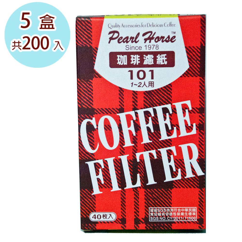 寶馬牌咖啡濾紙1-2人份 1盒40枚入(5盒)