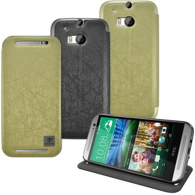 Metal-Slim HTC One (M8)髮絲紋超薄型 立架式側掀皮套