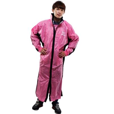 新二代 JUMP新帥前開式休閒風雨衣-粉紅黑