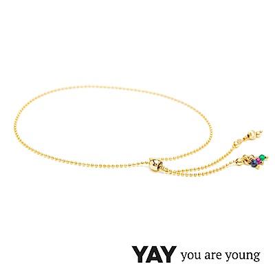 YAY You Are Young 法國品牌 Frida 寶石花束手鍊 彩鑽X星辰豆豆