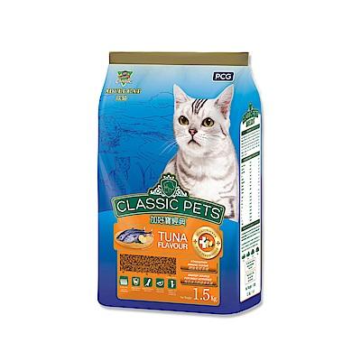 Classic Pets 加好寶乾貓糧 – 鮪魚口味 1.5kg @ Y!購物